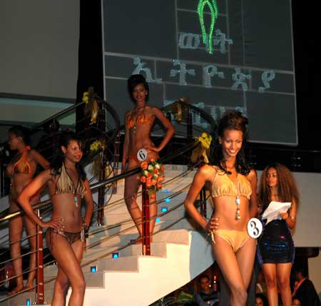 Girls attend the finals of the Miss Ethiopia 2009 Beauty Pageant in Addis Ababa, capital of Ethiopia, Jan. 18, 2009. Chuna Okaka won the title of Miss Ethiopia 2009