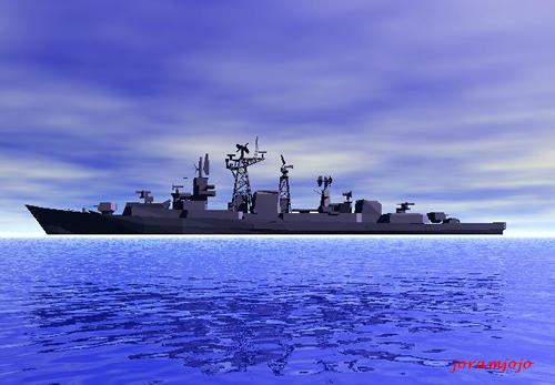 Battleship on Lake Kivu