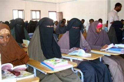 Somalia Banadir University