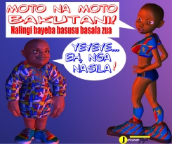 République démocratique du Congo art